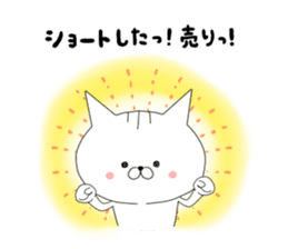 Investor pussy cat 1[Forex & Stocks] sticker #10460700