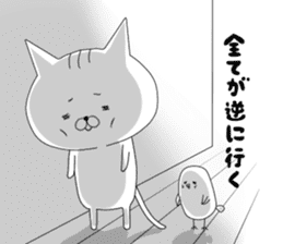 Investor pussy cat 1[Forex & Stocks] sticker #10460701