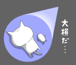 Investor pussy cat 1[Forex & Stocks] sticker #10460702