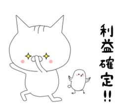 Investor pussy cat 1[Forex & Stocks] sticker #10460707