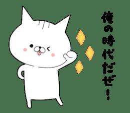 Investor pussy cat 1[Forex & Stocks] sticker #10460710