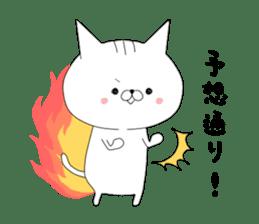 Investor pussy cat 1[Forex & Stocks] sticker #10460713