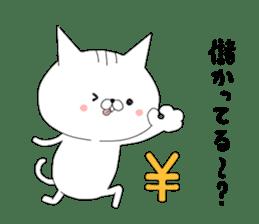 Investor pussy cat 1[Forex & Stocks] sticker #10460714