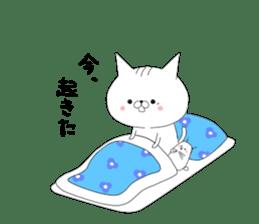 Investor pussy cat 1[Forex & Stocks] sticker #10460715
