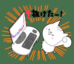 Investor pussy cat 1[Forex & Stocks] sticker #10460718