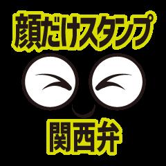 FACE Sticker KANSAI
