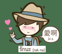 Backpack Sir Sir : Lost in Taipei sticker #10463922