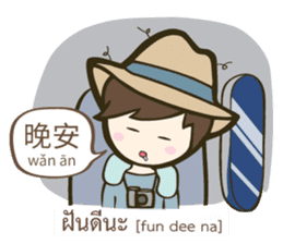 Backpack Sir Sir : Lost in Taipei sticker #10463929
