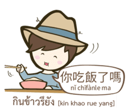 Backpack Sir Sir : Lost in Taipei sticker #10463931