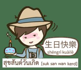 Backpack Sir Sir : Lost in Taipei sticker #10463935