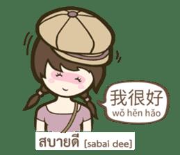 Backpack Sir Sir : Lost in Taipei sticker #10463936