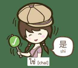 Backpack Sir Sir : Lost in Taipei sticker #10463938