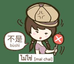 Backpack Sir Sir : Lost in Taipei sticker #10463939