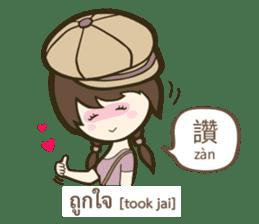 Backpack Sir Sir : Lost in Taipei sticker #10463941