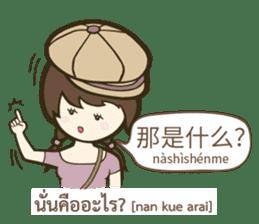 Backpack Sir Sir : Lost in Taipei sticker #10463943