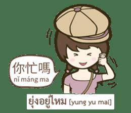 Backpack Sir Sir : Lost in Taipei sticker #10463945