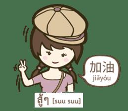 Backpack Sir Sir : Lost in Taipei sticker #10463946