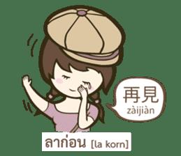 Backpack Sir Sir : Lost in Taipei sticker #10463947
