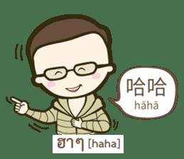 Backpack Sir Sir : Lost in Taipei sticker #10463949