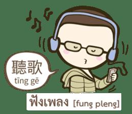 Backpack Sir Sir : Lost in Taipei sticker #10463955