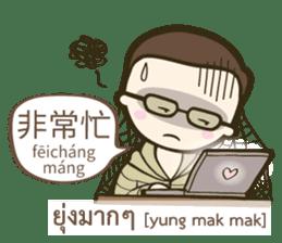 Backpack Sir Sir : Lost in Taipei sticker #10463956