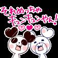 ハニワのクマパン〜日常編〜 | LINE STORE