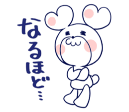 KumaPan of HoneyWorks Dairy ver. sticker #10464487