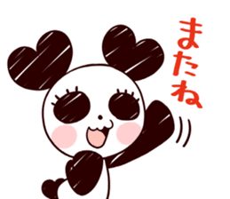 KumaPan of HoneyWorks Dairy ver. sticker #10464493