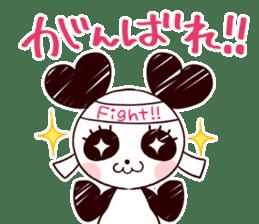 KumaPan of HoneyWorks Dairy ver. sticker #10464494