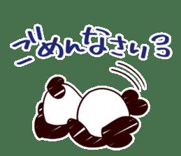 KumaPan of HoneyWorks Dairy ver. sticker #10464498