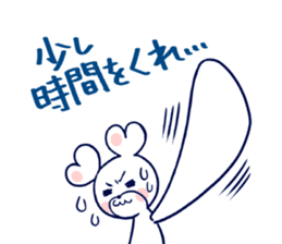 KumaPan of HoneyWorks Dairy ver. sticker #10464515