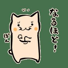 Bakenekodomo[Oh right!] sticker #10470704