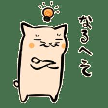 Bakenekodomo[Oh right!] sticker #10470705