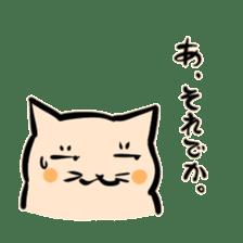 Bakenekodomo[Oh right!] sticker #10470707