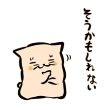 Bakenekodomo[Oh right!] sticker #10470710
