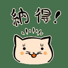Bakenekodomo[Oh right!] sticker #10470712