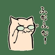 Bakenekodomo[Oh right!] sticker #10470714