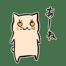 Bakenekodomo[Oh right!] sticker #10470717