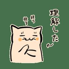 Bakenekodomo[Oh right!] sticker #10470718