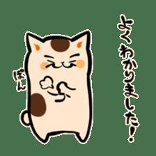 Bakenekodomo[Oh right!] sticker #10470719