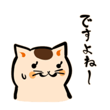 Bakenekodomo[Oh right!] sticker #10470720