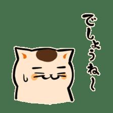 Bakenekodomo[Oh right!] sticker #10470721