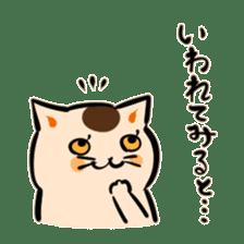 Bakenekodomo[Oh right!] sticker #10470722