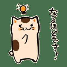 Bakenekodomo[Oh right!] sticker #10470723