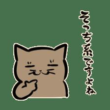Bakenekodomo[Oh right!] sticker #10470725