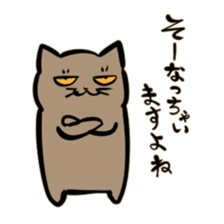 Bakenekodomo[Oh right!] sticker #10470726