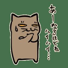 Bakenekodomo[Oh right!] sticker #10470727