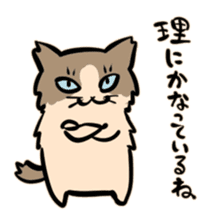 Bakenekodomo[Oh right!] sticker #10470728