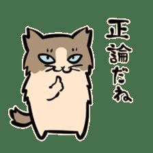 Bakenekodomo[Oh right!] sticker #10470729