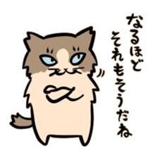 Bakenekodomo[Oh right!] sticker #10470730